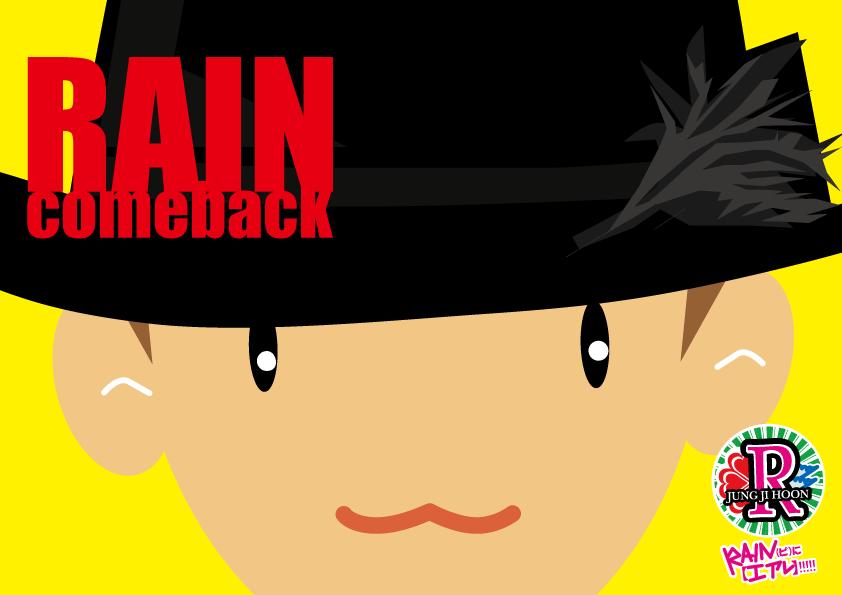 comeback1.png