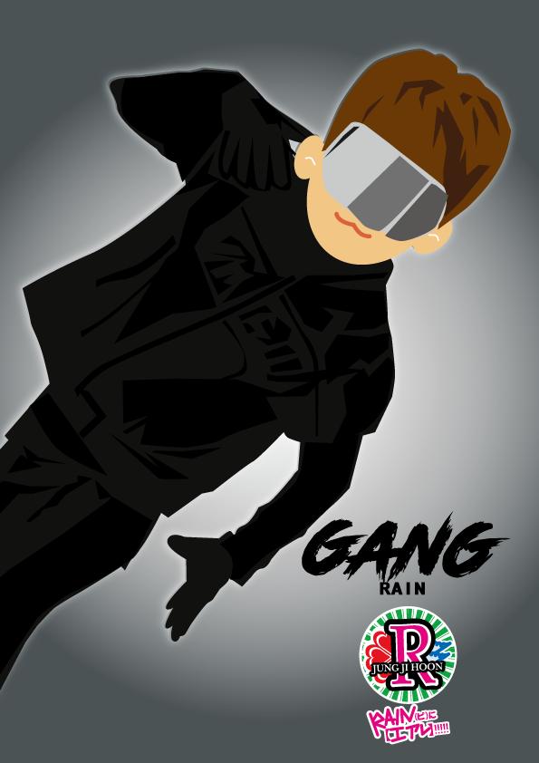 gang1.png