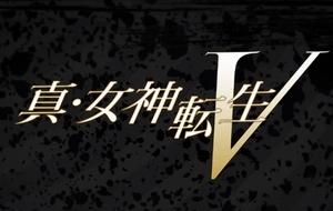 メガテンシリーズ正統最新作『真・女神転生V』スイッチで登場!東京がまた荒野と化す!
