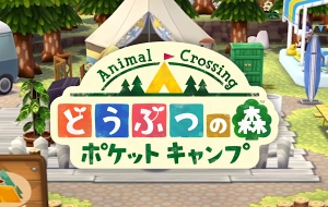 20171025animalcrossing.jpg