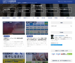 tapazou_san.png