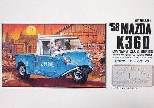 マイクロエース K360