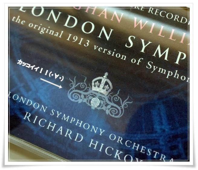 「ロンドン交響曲」と「青柳の堤」が今月2回も聴ける幸せな街=東京(中野区&新宿区)な話♪