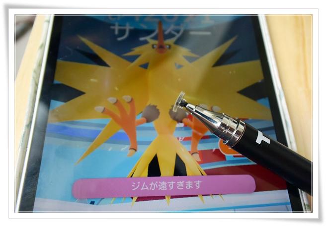 100均(キャンドゥさん)で買った『細かい文字やお絵描きに』なタッチペンが、予想外のスムーズ・クルクルぽーん!!(←ポケGO)でした話(:・∀・)∩