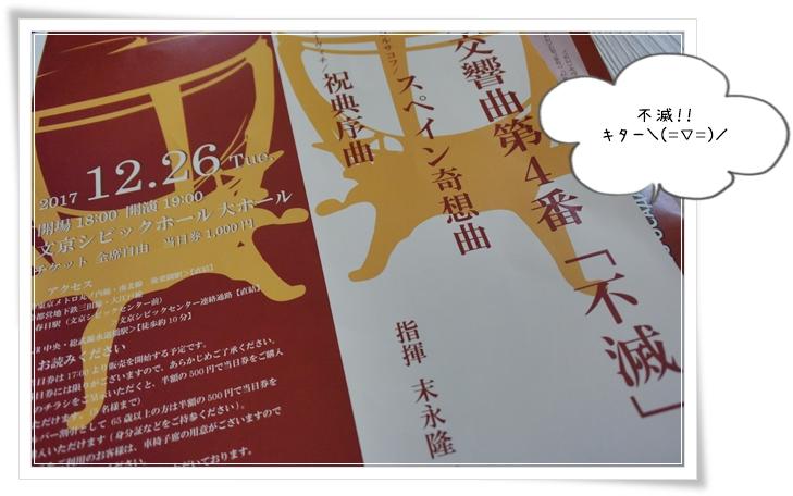 キター\(=▽=)/太鼓対決キター\(=▽=)/ 強く、実演鑑賞推奨ッ!!な話♪
