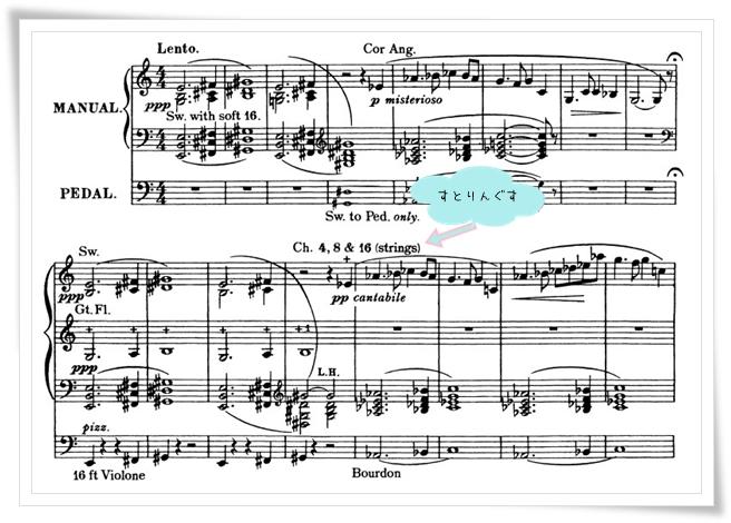 『ロンドン交響曲』のココが良い!!\(=▽=)/その2♪あれ?ココ弦じゃねぇーぞ?!な話。