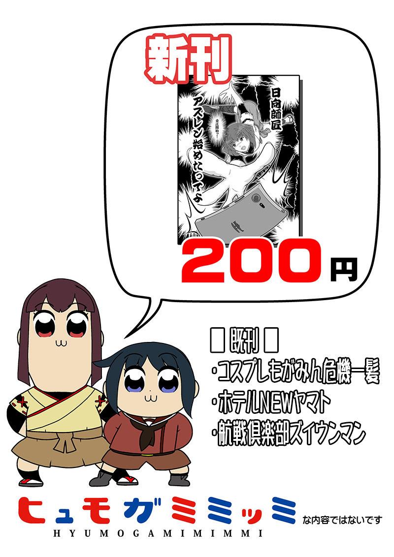 20180202b.jpg