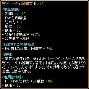07lancer_body_info.jpg