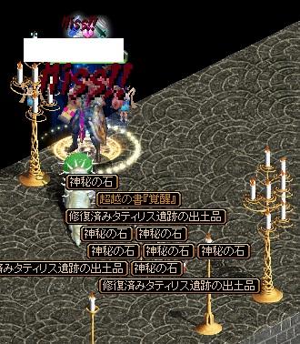 171104_kakusei1.jpg