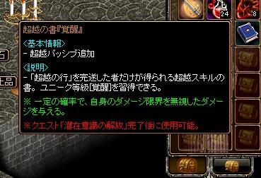 171104_kakusei2.jpg