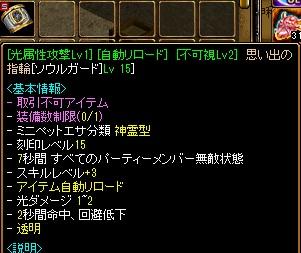 171120_005amari.jpg
