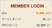 171220_point.jpg