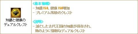 180131_02kuresuto.jpg