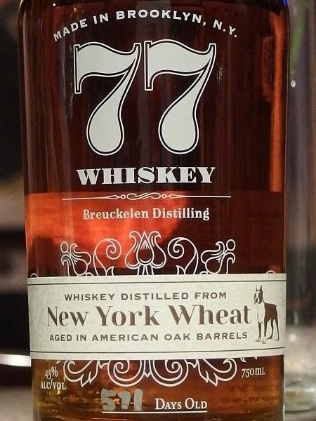 New York Wheat_L_600
