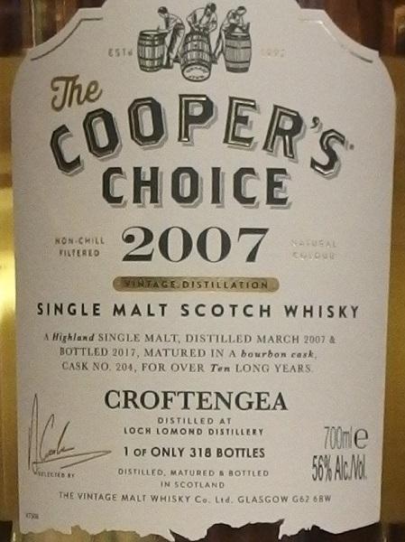 COOPERS CHOICE CROFTENGEA 2007_L600