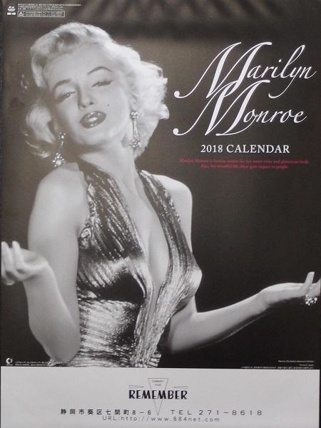 2018 Monroe-1