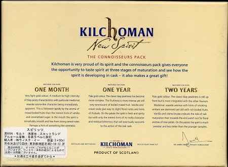 KILCHOMAN New Spirit-1_450