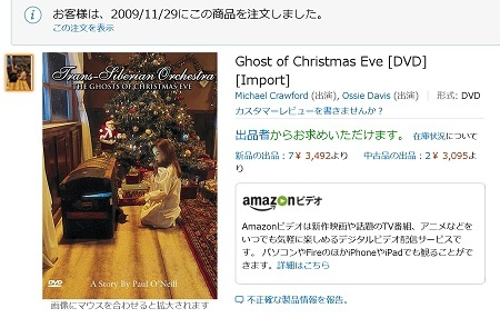 Ghost of Christmas Eve DVD_450