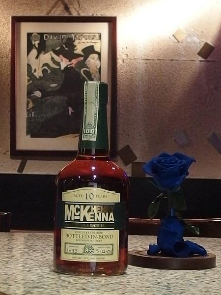 HENRY McKENNA 10yo_600