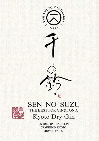 sennosuzu_600.jpg