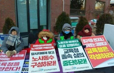 韓国での非正規職撤廃の闘い