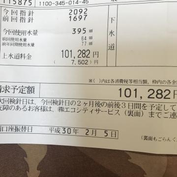 201801121252160be.jpeg