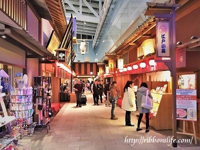 羽田空港 江戸小路