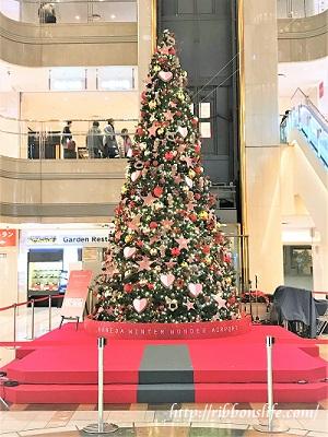 羽田空港 第一ターミナル
