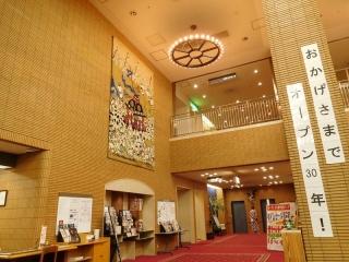 1123kituregawaka1.jpg