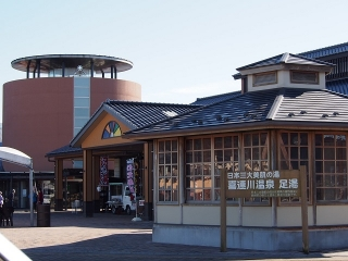1124kituregawaka11.jpg