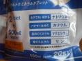 DSCN8592 (640x480)