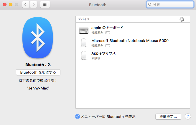 bluetooth03.png