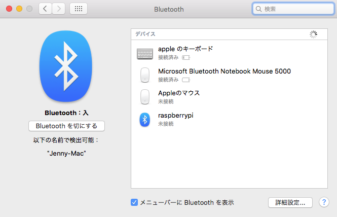 bluetooth12.png