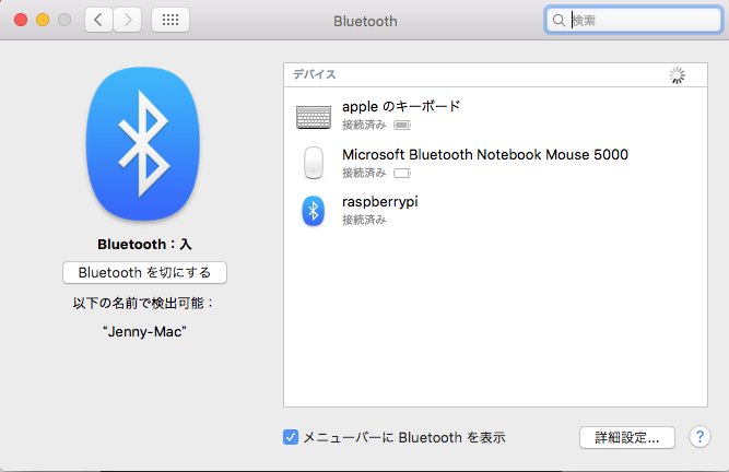 bluetooth13.png