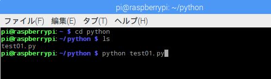 python12.png