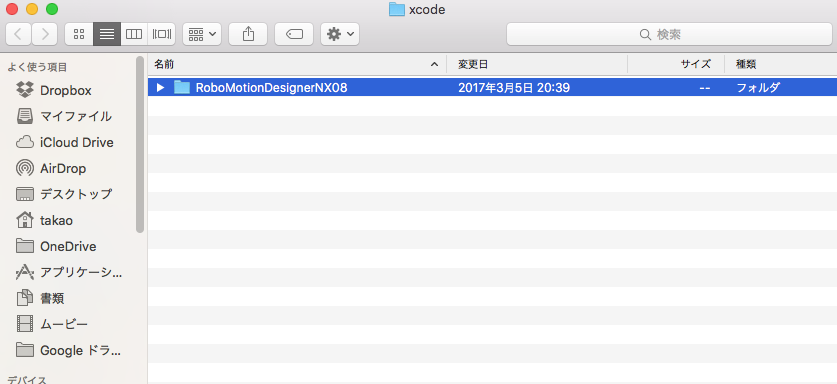 xcode_copu01.png