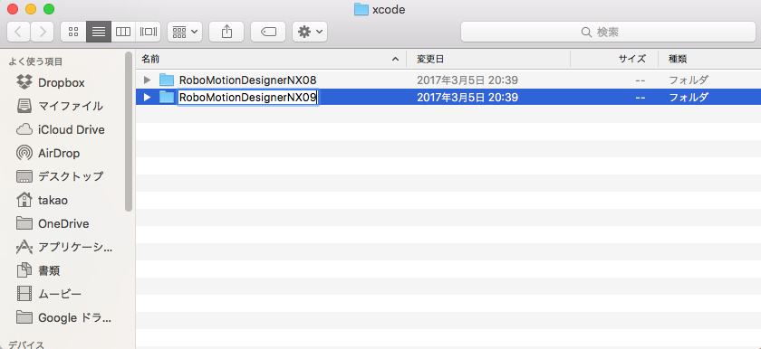 xcode_copu02.png