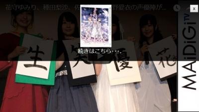 taneda1バナー&テキスト広告付