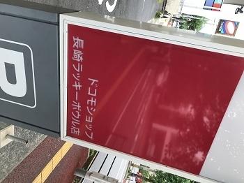 20171001_dc.jpg