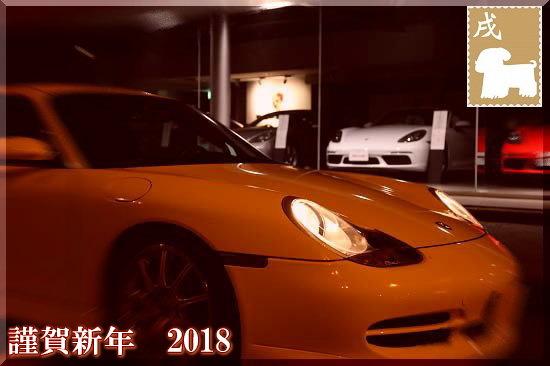 20180101_ak.jpg