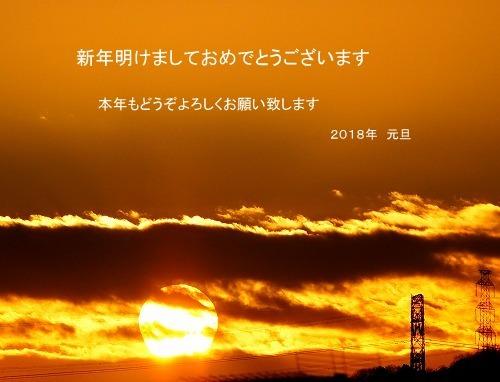 20180101130059d26.jpg