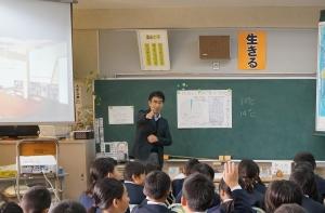 造田小学校2