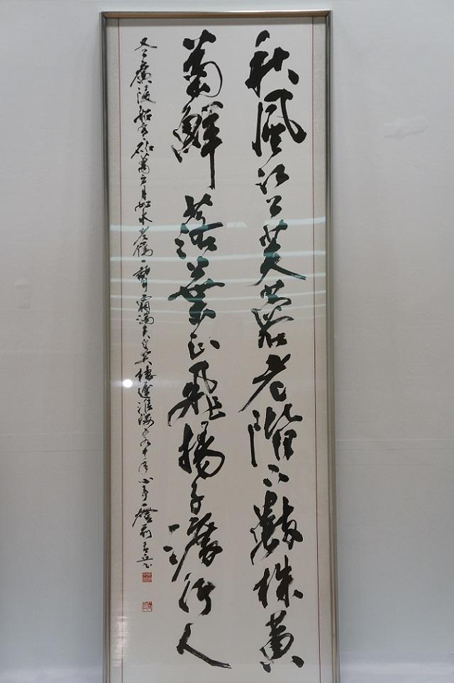 四国書道 大賞1