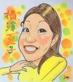 9-横澤夏子