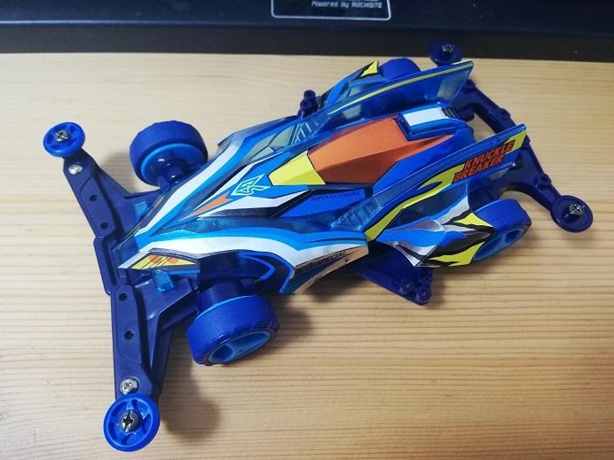 ナックルブレイカーBS-1