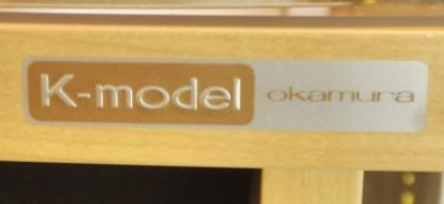 オカムラK-model
