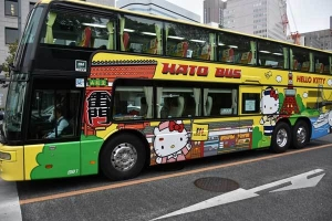 Hato Bus - Hello Kitty