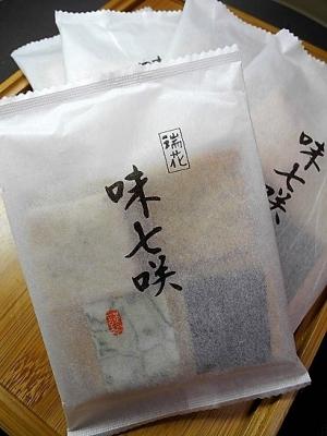20171007差し入れお菓子