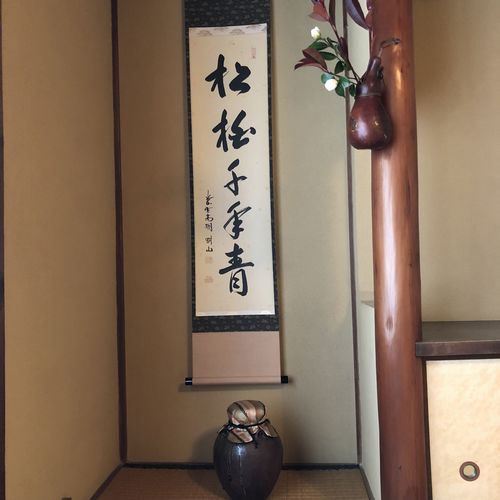 2017110058.jpg