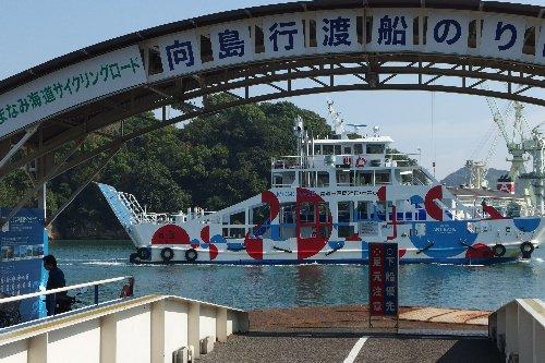 尾道渡船3